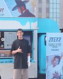 .Actor Ju Ji-hoon sustains wrist injury while shooting for Netflixs Kingdom.