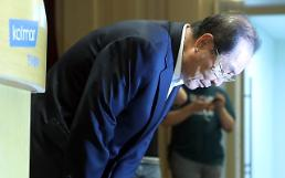 Shares of Kolmar Korea sustain fall despite chairmans resignation