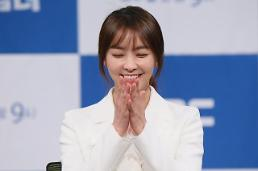 Actress Jung Yoo-mi requests Japanese cosmetics maker DHC to withdraw endorsement contract
