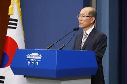 .Seoul gets tough over trade restrictions to ditch crucial military pact with Tokyo.