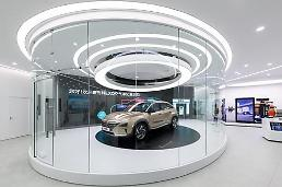 Hyundai Motor opens promotion center for hydrogen fuel cell vehicles in Shanghai