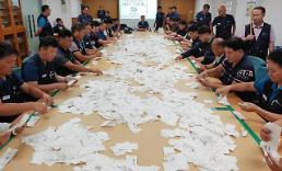 Hyundai Motors militant union gets rare praise for strike-free wage deal