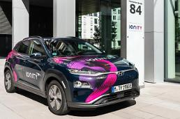 Hyundai makes strategic investment in joint venture in charge of building charging network in Europe