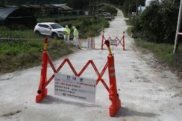 .Pig farm near inter-Korean border reports second case of African swine fever.