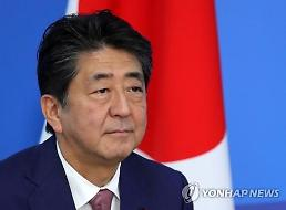 .S. Korea ends preferential treatment for exports of strategic goods to Japan.