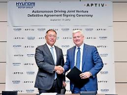 .Hyundai auto group partners with Aptiv to form autonomous driving joint venture  .