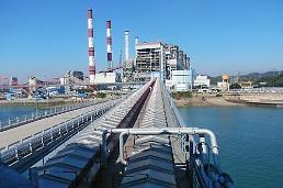.Hyundai Rotem constructs S. Koreas first aluminum air float conveyor system.