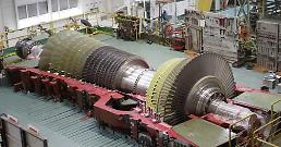 KEPCO develops AI-based gas turbine monitoring system for first time