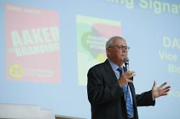 American expert presents key principles for successful marketing