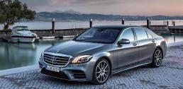.Daimler Mobility makes foray into S. Koreas mobility market with premium car rental service.