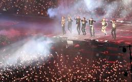 .K-pop band BTS nominated for American Music Awards for second time.