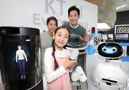 .KT to invest 300 billion won in AI technology development to strengthen future growth engine.