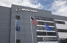 Boeing opens research center in Seoul for development of future technologies