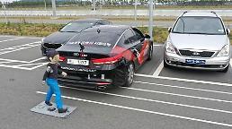 .Hyundai Mobis develops ultra-short range radar for vehicles tail warning.