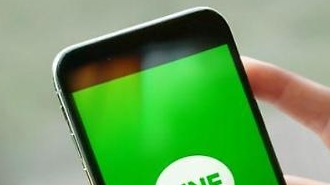 Naver announces deal to combine messaging app provider with Yahoo Japan