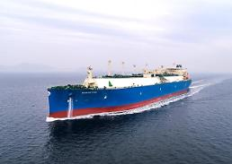 .Daewoo shipyard delivers first LNG carrier installed with air lubrication system.