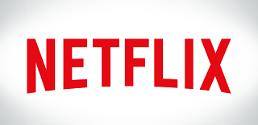 Netflix secures new partner to distribute K-dramas worldwide