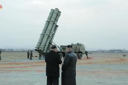 .N. Korea wants Christmas gift instead of U.S. dialogue rhetoric.
