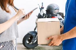 .Hancom With launches blockchain-based small parcel delivery service.