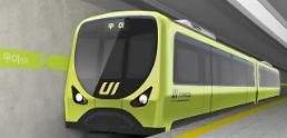 .Hyundai Rotem wins new order for Dublins commuter train project .