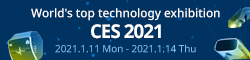 World's top technology exhibition CES 2021