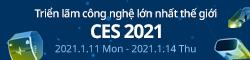 Triển lãm công nghệ lớn nhất thế giới CES 2021