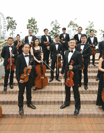 홍콩스트링오케스트라