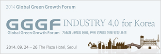 Global Green Growth Forum 2014