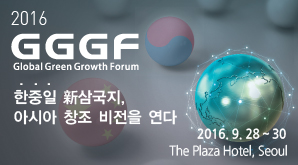 gggf2016