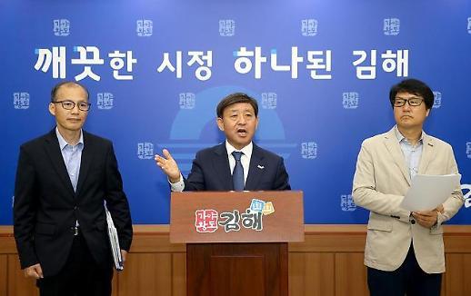 김해시, 시민이 최우선, 신공항 소음대책 마련 절실 공식 입장 밝혀