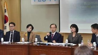 오거돈 부산시장, 김해신공항은 동남권 관문공항이 아니다