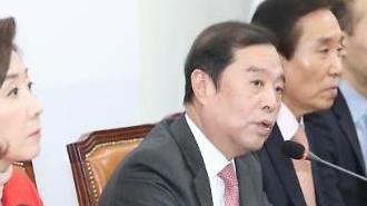 """김병준 """"청와대 '먹칠 발언'...검찰 가이드라인 제시"""""""