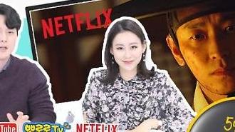 [구글 크롬캐스트3 리뷰] 넷플릭스·유튜브? 스마트TV 아니어도 괜찮아!