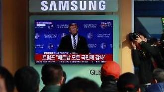 [하노이회담 결렬] 민주, 당혹감 속 결렬 아닌 중단…한국 장밋빛 환상만