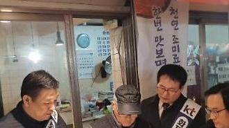 [포토] 소상공인연합회, 아현시장서 KT 화재에 따른 피해보상 신청·접수 안내 행사 개최