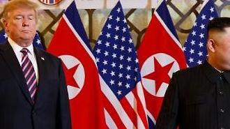북 비핵화 협상 중단 선언 파장…급반전 vs 충돌, 향후 전망은