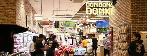 [NNA] 돈돈돈키 싱가포르 4호점, 5월에 오픈