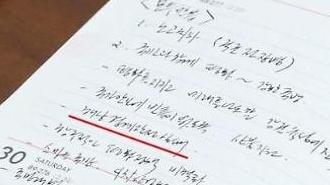 [김정래의 소원수리] [해양판 노크귀순] 남탓 속내 드러난 8군단장
