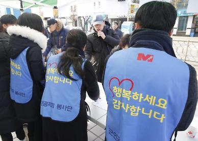 군인공제회, '사랑의 김장 나눔' 행사 진행