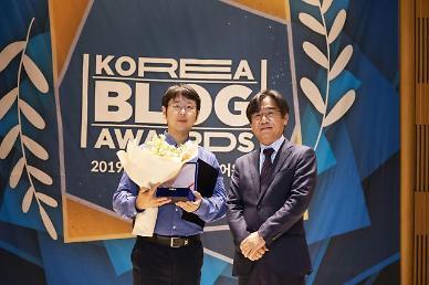 SK브로드밴드, 대한민국 블로그 어워드 기업부문 '최우수상'
