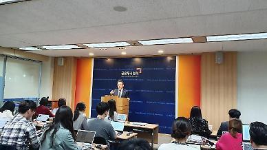 [단독]소부장 펀드 운용사에 신한BNPP·골든브릿지운용 선정