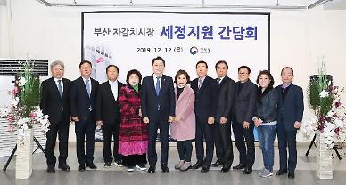 김현준 국세청장 자영업자·소상공인 세무조사 제외 1년 연장