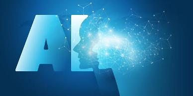글로벌 통신업계, 2025년까지 매년 AI에 367억달러 투자