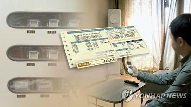 연 450억 주택 전기요금 할인 종료…한전, 아파트 LED 교체 지원