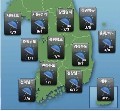 [날씨예보] 월요일 전국 비…창원·김해 날씨는?