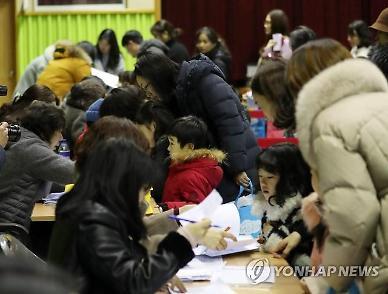 """서울 공립초 예비소집 8일 오후 8시까지···""""퇴근하고 오세요"""""""