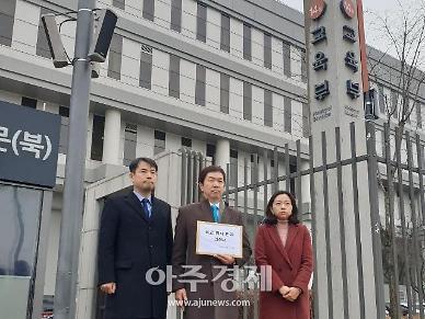 """""""외국어고 폐지는 기본권 침해""""…외고들 법적 대응 예고"""
