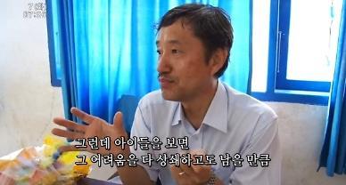 인간극장 찌아찌아족 선생님 정덕영 기온, 먹을 것 등 어려움 많지만...