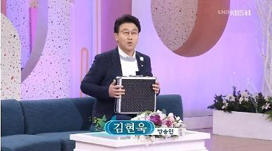 아침마당 김현욱 아나운서 나이는?