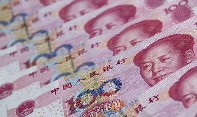 중국 위안화 고시환율(15일) 6.8222위안...가치 0.2% 상승